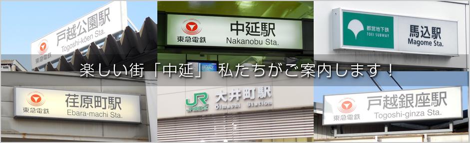 main01_02